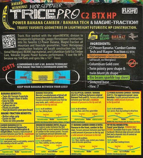 TRice Pro HP